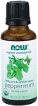 peppermint-oil-organic-1-oz-by-now