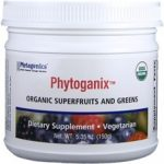 Metagenics General Health – Phytoganix – 5.29 oz (150 Grams)