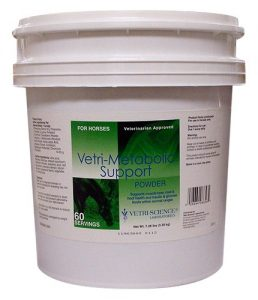 vetrimetabolic-support-pellets-60-serving-by-vetri-science-laboratories